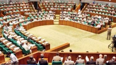 ২ জুন জাতীয় সংসদের বাজেট অধিবেশন শুরু